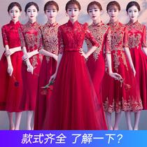 Ladies  party elegant dress