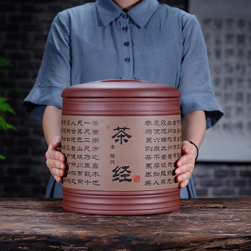 Yixing purple sand tea can tea by the seven cake Puer storage tea can ceramic seal handmade household moisture-proof tea tank