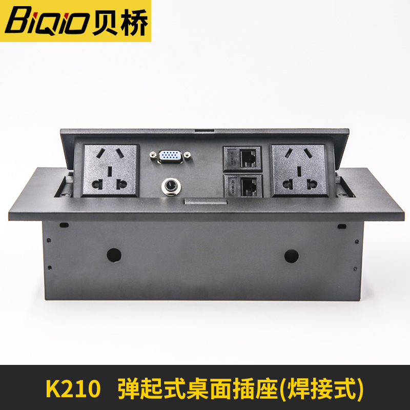 Bay Bridge K210 multimedia desktop socket vga video cable Canon video conference table wiring information box