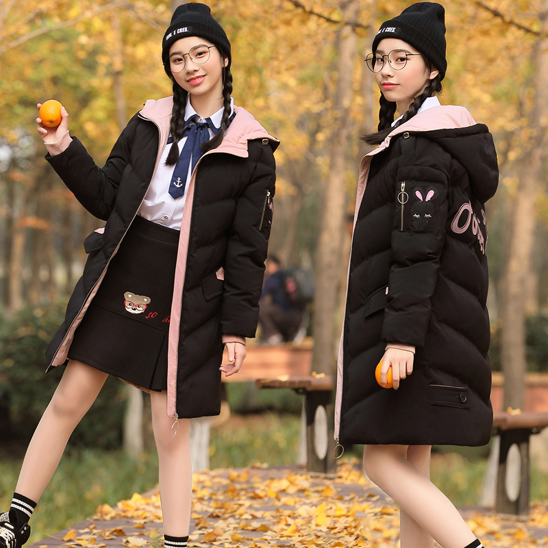 Middle school students down cotton clothing female high school students in the long version of thick cotton clothing junior high school girls winter coat