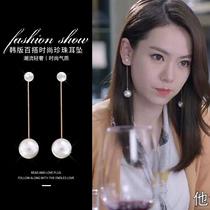 Earring women 2021 new tidal sea pearl long eardrop web celebrity with the same high sense light luxury glazed earring