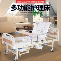 Nursing bed household Multifunctional medical bed hospital bed old man lifting belt hole flip