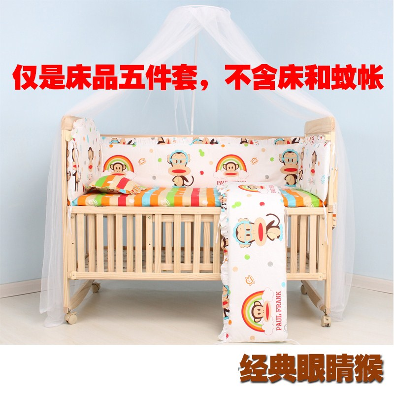 Mother & Kids Energetic Crib Wai Summer General Thicken Breathable Newborn Bedding Removable Bed Wai Four Kits Reasonable Price
