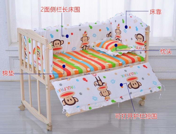 Activity & Gear Energetic Crib Wai Summer General Thicken Breathable Newborn Bedding Removable Bed Wai Four Kits Reasonable Price