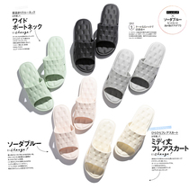 EVA silver ion antibacterial slippers comfortable summer new anti-bacterial anti-odor couple home bathroom anti-slip slippers