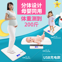 Flower tide baby scales household baby scales electronic scales newborn baby scales accurate