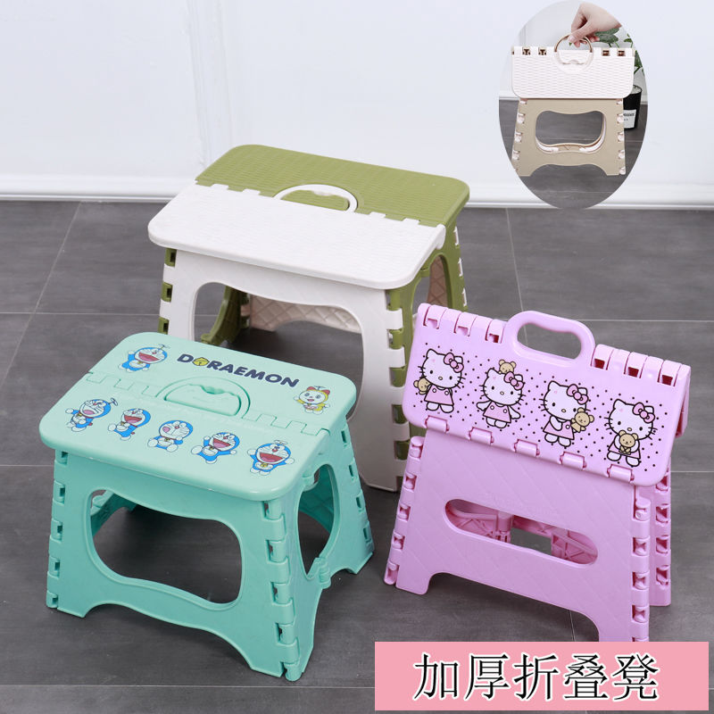 Thickened small stools plastic folding stools for adults using Mazza train small benches portable childrens low stools
