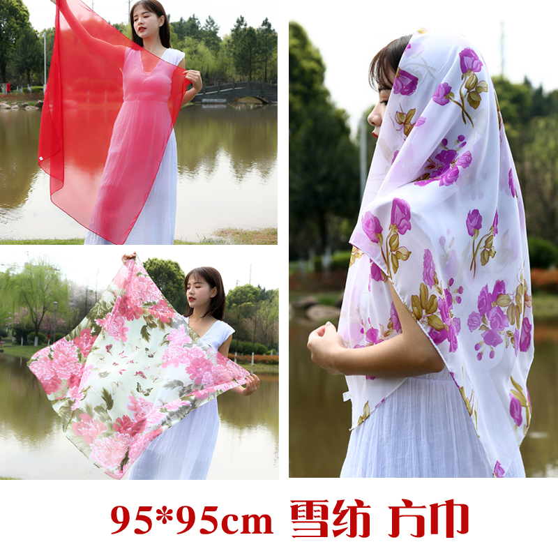 (Large size 95cm square scarf) scarf womens small square scarf scarf new high-quality chiffon printed bag headscarf