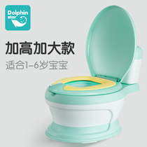 Heightening increase childrens simulation small bucket men and women Baby anti-skid toilet child potty 1-3-6 years old