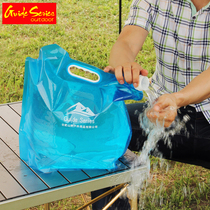 Outdoor camping large capacity portable folding water storage bag mountaineering tourism sports water plastic bucket Car water bag