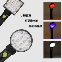 New Hot LED auto repair work lamp aluminum alloy outdoor maintenance traffic control red and blue flash warning lights