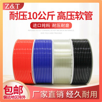 ZT pneumatic hose outer diameter 8MM PU8 x 5 high-pressure trachea air compressor 12 10 x 6.5 6 x 4 x 2.5 gas pump line