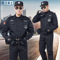 Security uniforms set male security for training service spring and autumn set security uniforms winter long-sleeved training service