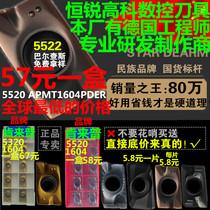 CNC Milling Blade APMT1604 1135PDER 5320 R0.8 mitsubishi du ka pu 5320 7320