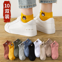 Socks female socks shallow mouth summer cute bear cotton socks spring and autumn boat socks tube cotton autumn and winter ins tide