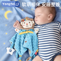 Doudou soothing towel Baby can enter the sleep Baby coaxing sleeping artifact Pacifying doll 0-1 year old hand doll toy