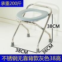 Pregnant women go to the toilet artifact toilet Adult household stool toilet Pregnant women toilet chair Toilet chair Elderly