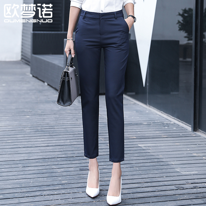 2021 Spring and autumn new straight work formal dress skinny feet OL professional pants
