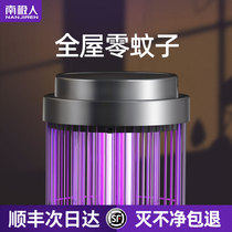 Mosquito lamp electric shock magic device mosquito repellent device household mosquito indoor bedroom killer suction and trap mosquito flies