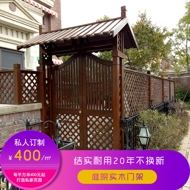 Antiseptic Wood Arch Head Outdoor Courtyard Carbide Wood Arch Villa Garden Arch Frame Climbing Cane Frame