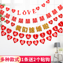 Wedding supplies creative non-woven hi word love pull flower Chinese wedding room decoration pull flower party