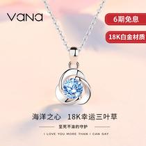 vana18K heart of the ocean platinum necklace female platinum light luxury niche inlaid with Swarovski zirconium birthday gift