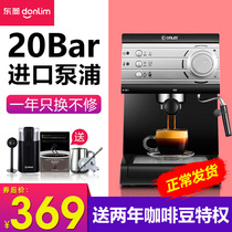 Donlim Dongling DL-KF6001 coffee machine household small Italian semi-automatic steam milk bubble
