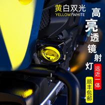 Motorcycle spot light shop street light refit external flash light super bright LED lens waterproof strong light far and near one