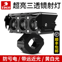 Motorcycle spot light with lens paving strong light external modification super bright led far and near light integrated explosion flash light