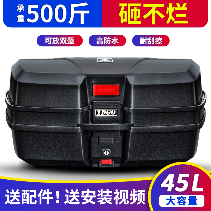 Locomotive trunk Extra large clearance general thickened box savings tool box locomotive trunk