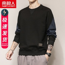Antarctic 2020 new spring long-sleeved T-shirt male trend casual clothes take the sweater bottoming shirt spring