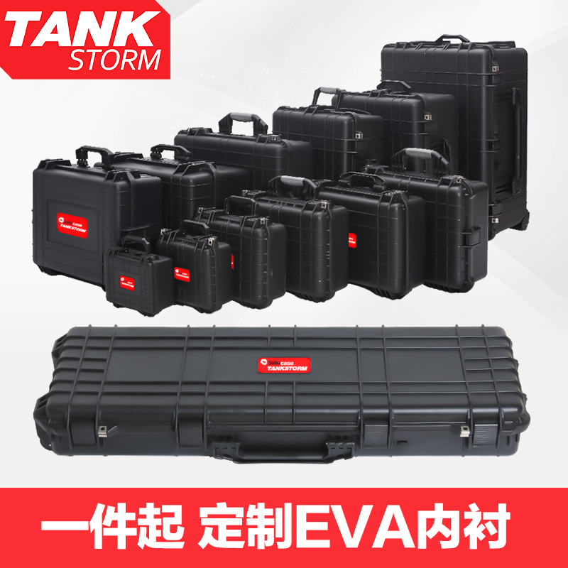 TANKSTORM Safety Box Hardware Toolbox Portable Plastic Equipment Instrument Box Pull-rod Box