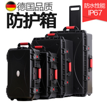 TANKSTORM Protective Box Multifunctional Camera Equipment Safety Box Toolbox Pull-rod Hand-held Waterproof Instrument Box