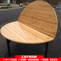 Solid wood round table surface Fir folding 1 5 meters 1 6 meters 1 8 meters household round table 10 people Hotel dining table round table