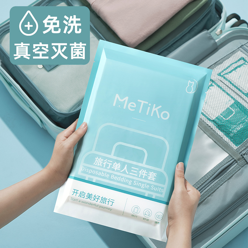 Travel disposable sheets are covered pillowcase hotel dirty pillowcases are set four-piece set of business train sleeper sleeping bags