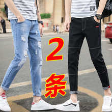 Men's fashion jeans with holes and nine cents, small feet, casual and loose pants, men's Korean version of fashion thin summer style