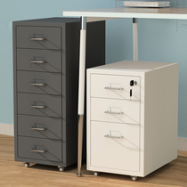 File cabinet under the desk of the activity cabinet tin drawer cabinet with lock color data storage locker table side low cabinet