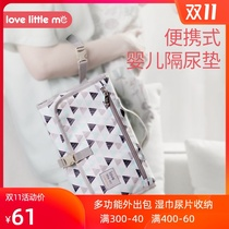 Diaper bag bag out portable anti-urine pad waterproof washable urine non-wet bag baby baby bag