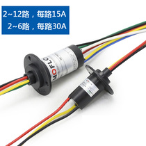 Large power collector ring Large current slip ring Conducting 2 3 46 to 12 conductive ring Rotating brush carbon brush