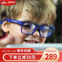 Швейцарские солнцезащитные очки shadez Anti-Blu-Ray для защиты глаз детей импортные дети мужчины и женщины ультралегкие анти-радиационные женские очки