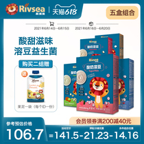 Wo Great 5 boxes of Soluble Soybean Probiotics Yogurt Soluble Soybean Baby Snacks without added sugar
