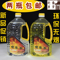 2 kg of liquid ghee green smoke-free lamp oil for Buddha oil liquid ghee oil Fukuda oil two bottles