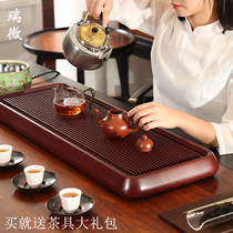 Bakelite tea tray Germany Taiwan into the tea set Home office Dry brew Taiwan Purple sand Gongfu tea Sea electric bakelite tea tray