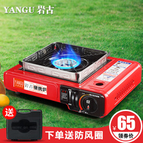 Rock Ancient outdoor Portable card furnace picnic windproof furnace hot pot barbecue stove gas Car card furnace