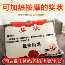 Father gift to mom and dad mother old man birthday gift elder teachers day high-end practical female teacher