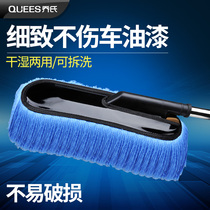 Joes car with retractable wax dust car Duster mop car wash wax brush winter cleaning tools supplies