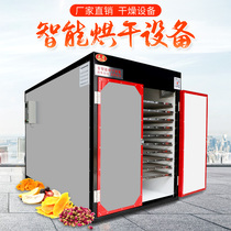 Wide intelligent drying room equipment custom dryer industry large small household thermostatic dryer drying tank