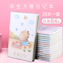 4 pack of Primary School students diary check primary school pouches thickened notebook children first and second grade reading notes A5 painting diary weekbook cute notepad 32K children with cartoons