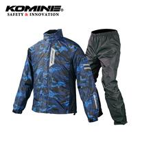 Japan KOMINE four seasons light rain-proof breathable motorcycle riding raincoat split set Outdoor RK-539