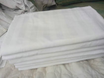 calcined Strip Quilt 1.6*2.1 25 yuan 1 hotels closed to deal with pure cotton thickening